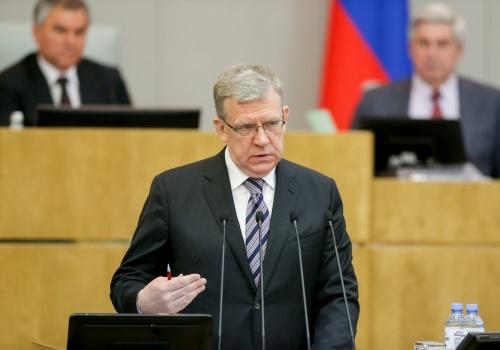 Названа главная проблема экономики РФ