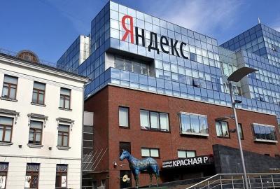 «Яндекс» добился от Кремля смягчения условий