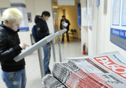 Уровень безработицы в России в марте снизился до 4,7%
