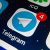 Павел Дуров: блокчейн-проект TON прекращён